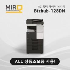 흑백 레이저 복사기 미놀타 Bizhub 128dn